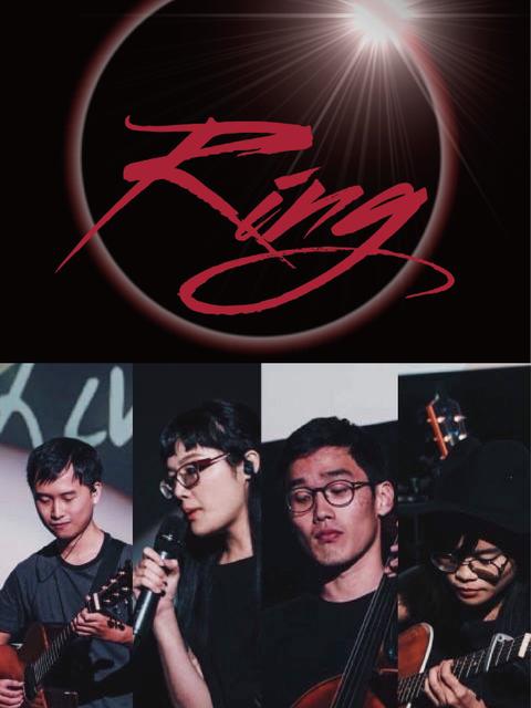 Ring 環/太剛好了