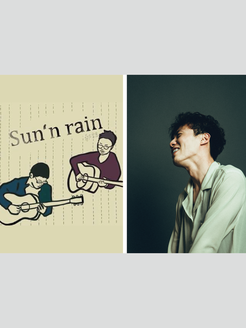 【Unplugged Night】桑尼雷恩 Sun'n Rain / 李漫 Spell