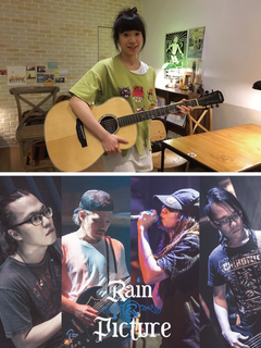 Yoyo Shih 石尤 / Rain and Picture