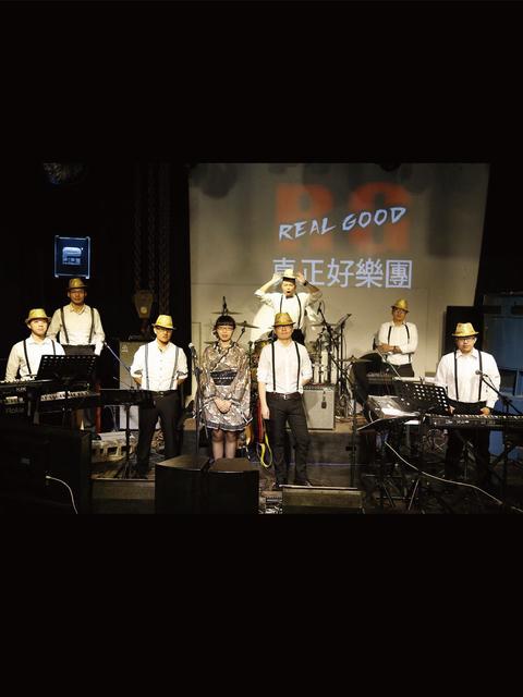 Real good 樂團