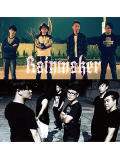 Rainmaker 幻雨/House Bomber