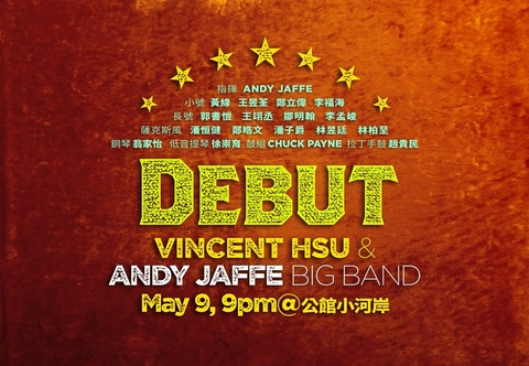 Vincent Hsu & Andy Jaffe Big Band