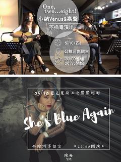 陳央【藍色星期五之鬱鬱巡迴】/ T.B.A