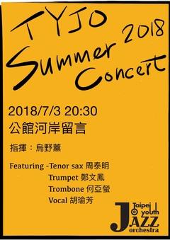 TYJO 2018 夏 音樂會 Summer Concert