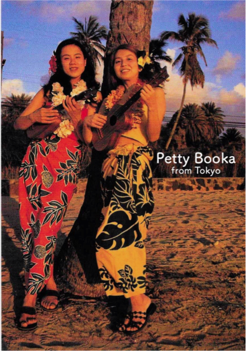 Aloha, Taiwan!~ We are Petty Booka from Tokyo.