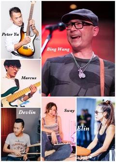 王治平 & friends – Bing Wang / Marcus / Peter Yu / Devlin / Elin / Sway