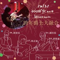 跨年爵士大融合—Geddy Lin/陳任佑/洪筠惠/林宥廷