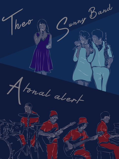 【聖誕搖擺微醺之夜】 Theo, Sunny band & Atonal alert
