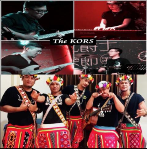 The KORS / 古老歌聲的傳唱者-跪父樂團