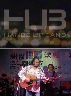 分享器樂團與謝宇威