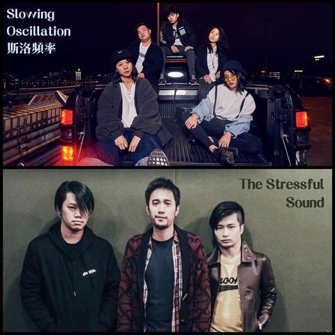 Slowing Oscillation 斯洛頻率 / The Stressful Sound