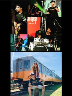 VAI樂團/法魯作