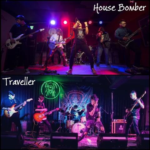 《旅途序章-貳 Travel Rock2》- House Bomber / Traveller 旅人