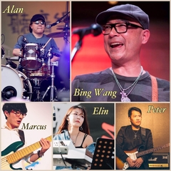 王治平 & friends – Bing Wang / Alan / Elin / Marcus / Peter Yu