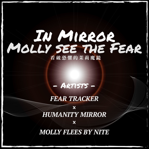 In mirror,Molly see the fear.