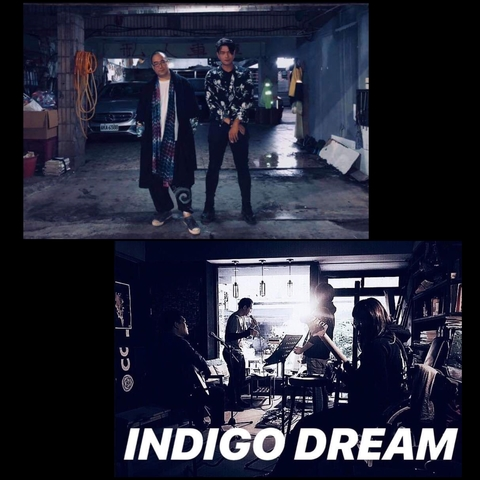 嚴英浩 x 夢靛 Indigo Dream『尚未定義』
