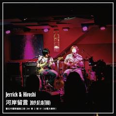 Hiroshi and Jerrick live @ Riverside
