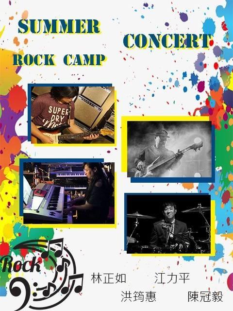 Riverside Rock collective 講師音樂會