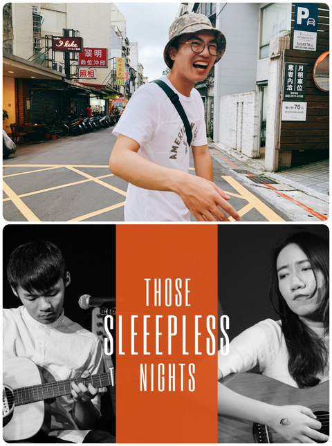 不過幾分鐘... - 楊順皓小四 音樂分享會/ YouRock: [Those sleepless nights ] 賴韻宇X凌子璿