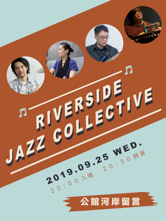 Riverside Jazz Collective 講師音樂會