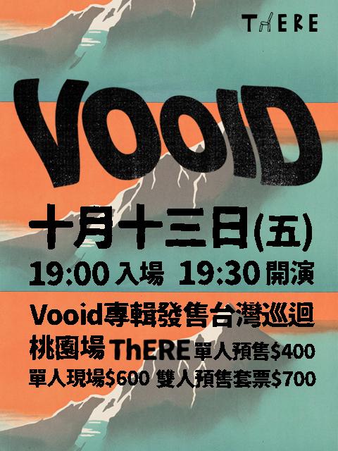 Vooid專輯專場發售台灣巡迴 桃園場