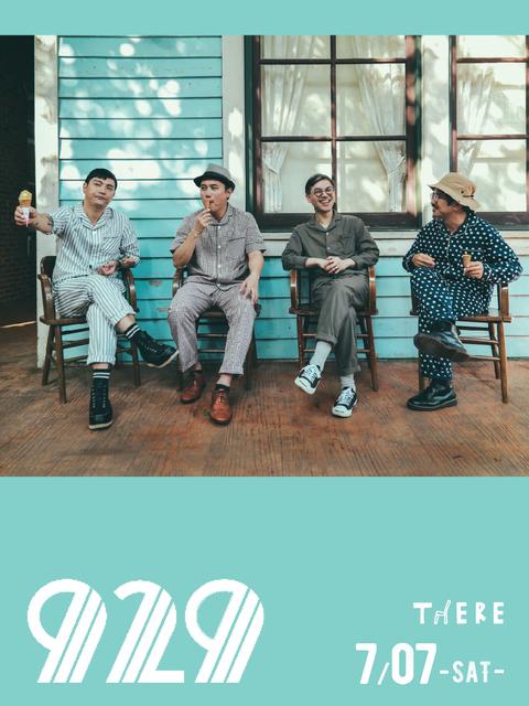 929樂團 生鏽的夢 新專輯  Live 巡演