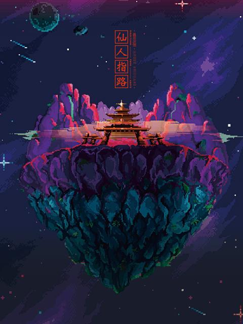 皇后皮箱《仙人指路》專輯巡迴 桃園場