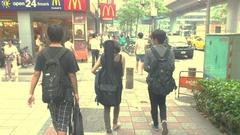 顯然的台北微旅行