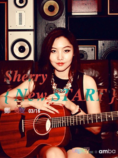【Legacy mini @ amba】 鄭雙雙 Sherry − 『 New START 』