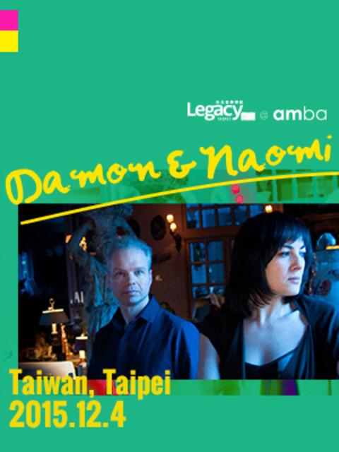 【Legacy mini @ amba】Damon & Naomi 客廳百人限定場