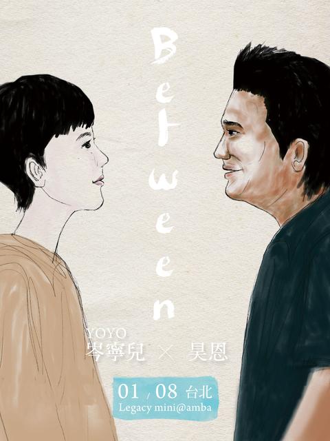 Between YOYO岑寧兒&昊恩【台北場】