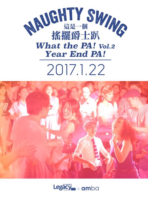 【Legacy mini @ amba】What The PA! Vol.2 - Year End PA!