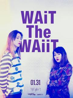 【Legacy mini @ amba】WAiT The WAiiT