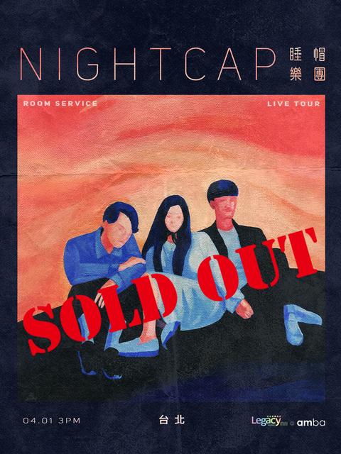 【Legacy mini @ amba】Nightcap 睡帽樂團《Room Service》LIVE TOUR