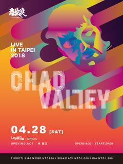【Legacy mini @ amba】 英倫電音小王子 Chad Valley 台北演唱會