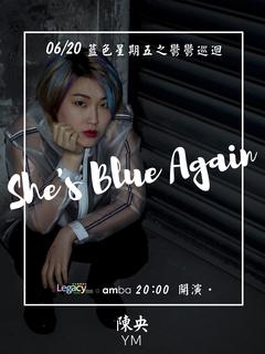 【Legacy mini @ amba】藍色星期五之鬱鬱迷你巡迴