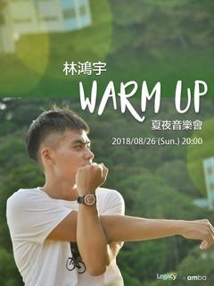【Legacy mini @ amba】林鴻宇《Warm Up》夏夜音樂會