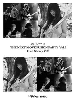 【Legacy mini @ amba】THE NEXT MOVE PARTY FUSION NIGHT Vol.2 Feat. Sherry