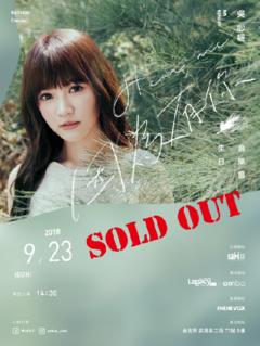 【Legacy mini @ amba】吳心緹生日音樂會
