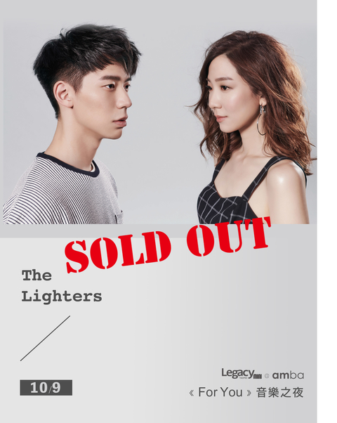 【Legacy mini @ amba】 The Lighters 《For You》音樂之夜