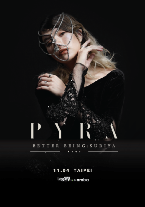【Legacy mini @ amba】Better Being: Suriya Tour with Walrussound – Taipei
