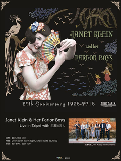 【Legacy mini @ amba】Janet Klein & Her Parlor Boys Live in Taipei with 泥灘地浪人