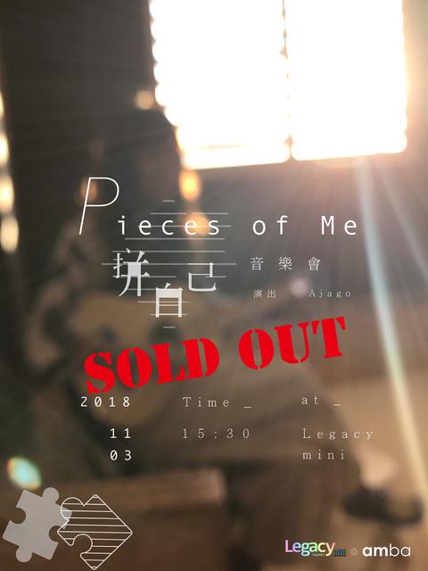 【Legacy mini @ amba】Ajago  Pieces of me - 拼自己音樂會