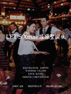 【Legacy mini @ amba】Let's Xmas 搖擺聖誕夜
