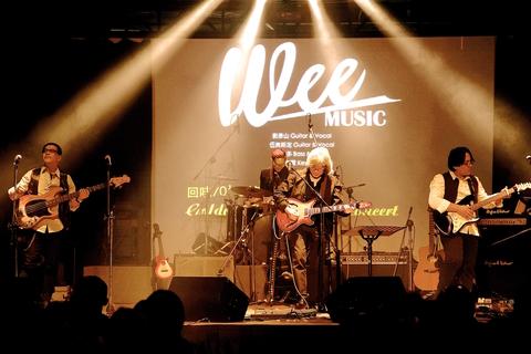 咖啡館的約會- WeeMusic 味樂團 70's Hits Unplugged Concert