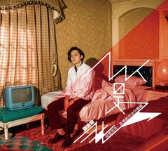 張淦勛 Kansun 『似是而非』EP發片巡迴演出台中站