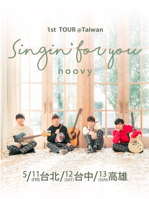 1st TOUR @Taiwan『Singin' for you!!』-高雄場