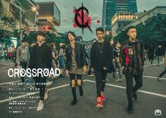 Crossroad 十字路口 首張ep【xviii】發片巡迴 《高雄場》