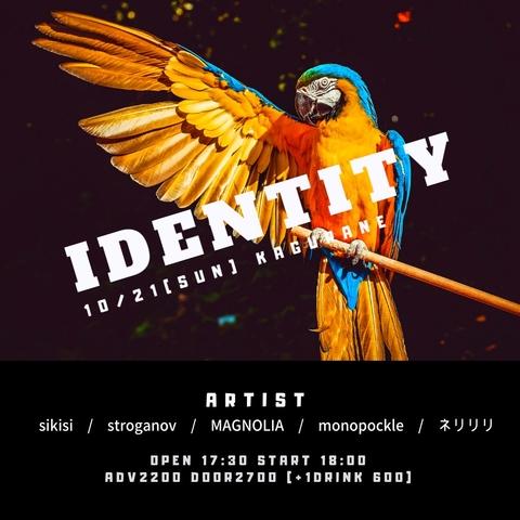 IDENTITY Vol.4