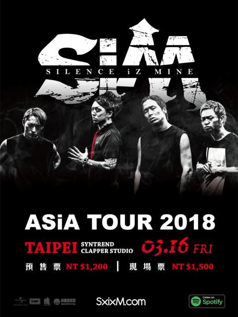 SiM SILENCE iZ MINE ASiA TOUR 2018 LIVE IN TAIPEI
